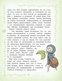 Вирусы — фото, картинка — 5