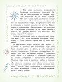 Вирусы — фото, картинка — 6