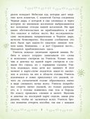 Вирусы — фото, картинка — 9