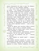 Вирусы — фото, картинка — 10