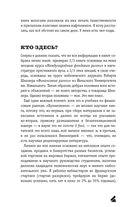 Хулиномика: хулиганская экономика — фото, картинка — 4