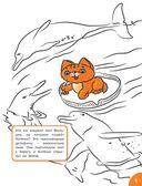 Котёнок в джунглях — фото, картинка — 5