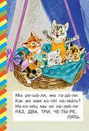 Котята — фото, картинка — 2