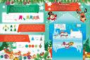Адвент-календарь с наклейками. К нам приходит Новый год! — фото, картинка — 1