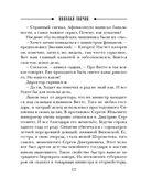 Касьянов год (м) — фото, картинка — 12