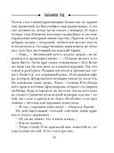 Касьянов год (м) — фото, картинка — 13