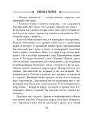Касьянов год (м) — фото, картинка — 14