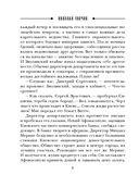 Касьянов год (м) — фото, картинка — 6