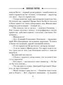 Касьянов год (м) — фото, картинка — 8