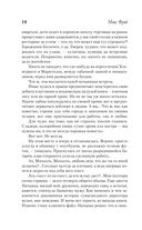 Жалобная книга — фото, картинка — 13