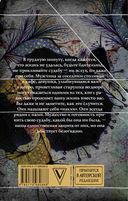Жалобная книга — фото, картинка — 15