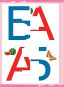 Мой веселый алфавит. Вырезаем и складываем из бумаги. Более 30 умных карточек (+ падарок!) — фото, картинка — 3