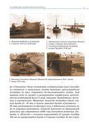 Пинская военная флотилия в боях за Беларусь летом 1941 года — фото, картинка — 1