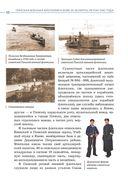 Пинская военная флотилия в боях за Беларусь летом 1941 года — фото, картинка — 2
