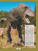 Все тайны динозавров — фото, картинка — 13