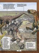 Все тайны динозавров — фото, картинка — 15