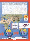 Все тайны динозавров — фото, картинка — 3