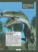 Все тайны динозавров — фото, картинка — 7