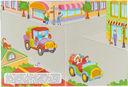 Машинки и поезда. Многоразовые наклейки — фото, картинка — 1