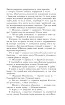 Черновик — фото, картинка — 6