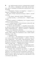 Черновик — фото, картинка — 7