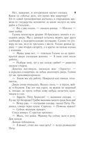 Черновик — фото, картинка — 8