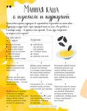 Мам, дай фартук! Рецепты для самостоятельных детей — фото, картинка — 6