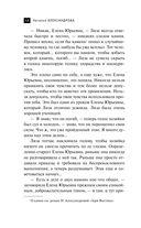 Огненный рубин апостола Петра — фото, картинка — 12