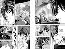 Death Note. Black Edition. Книга 4 — фото, картинка — 2