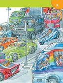 Автомобиль — фото, картинка — 3