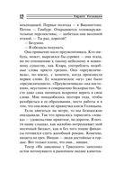 Дурдом — фото, картинка — 11