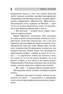 Дурдом — фото, картинка — 5