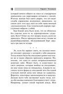 Дурдом — фото, картинка — 9