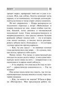 Дурдом — фото, картинка — 10
