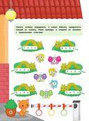 Примеры и задачи: для детей 6-7 лет — фото, картинка — 4