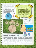 Биология — фото, картинка — 11