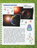 Биология — фото, картинка — 7