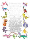 Динозавры — фото, картинка — 3