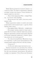 Гарцская канарейка — фото, картинка — 11