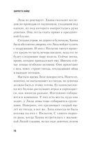 Гарцская канарейка — фото, картинка — 14