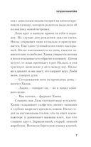 Гарцская канарейка — фото, картинка — 5