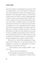 Гарцская канарейка — фото, картинка — 6