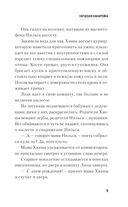 Гарцская канарейка — фото, картинка — 7