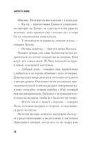 Гарцская канарейка — фото, картинка — 8