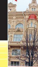 Ростов-на-Дону. Путеводитель + карта — фото, картинка — 12