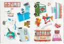 Транспорт. Многоразовые наклейки — фото, картинка — 1