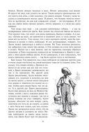 Приключения Гекльберри Финна — фото, картинка — 11