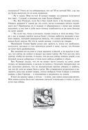 Приключения Гекльберри Финна — фото, картинка — 15