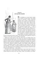 Приключения Гекльберри Финна — фото, картинка — 16