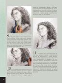 Портрет — фото, картинка — 5